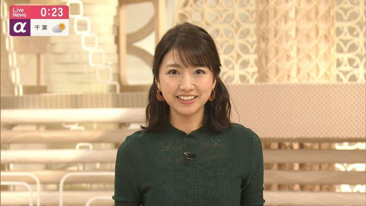 2019年04月16日三田友梨佳の画像18枚目