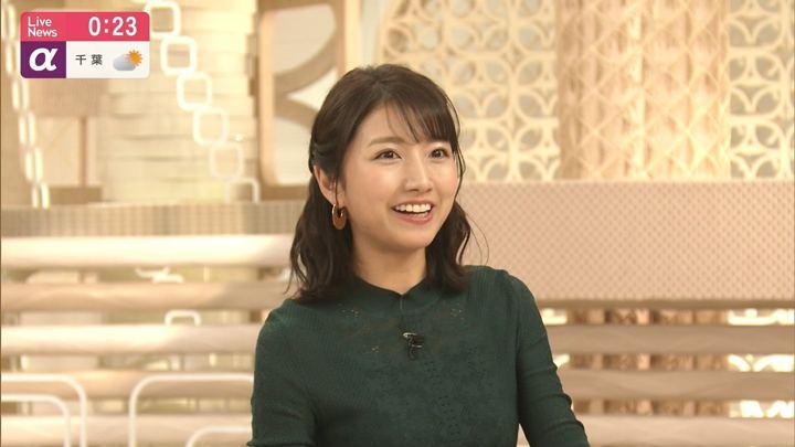 2019年04月16日三田友梨佳の画像19枚目
