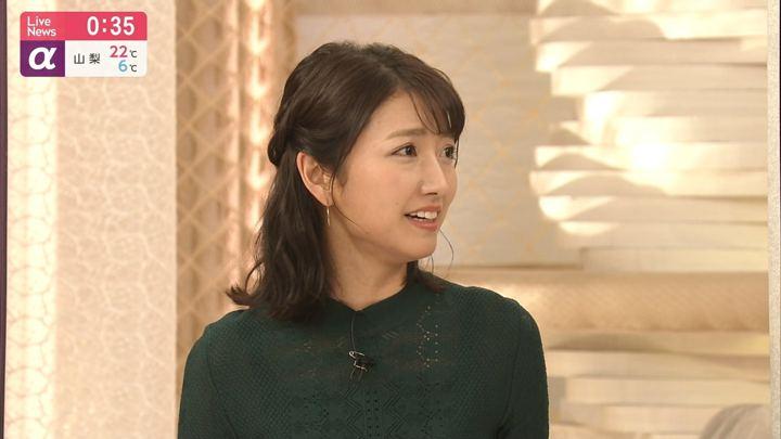 2019年04月16日三田友梨佳の画像23枚目