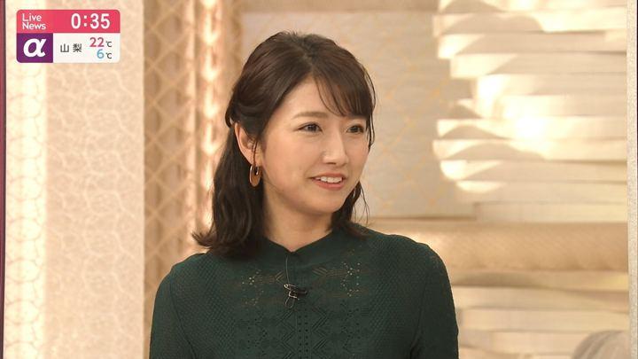 2019年04月16日三田友梨佳の画像24枚目