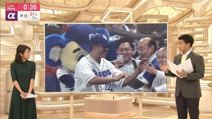 2019年04月16日三田友梨佳の画像25枚目