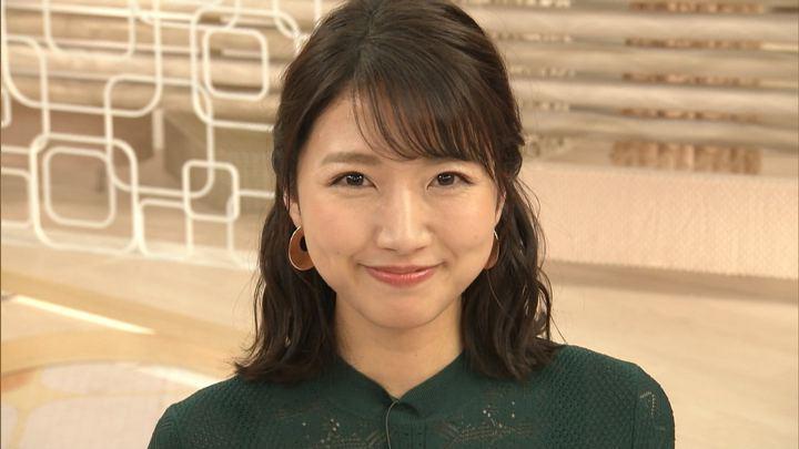 2019年04月16日三田友梨佳の画像29枚目