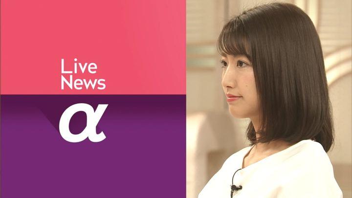 2019年04月17日三田友梨佳の画像02枚目