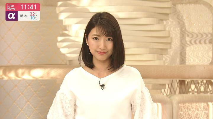 2019年04月17日三田友梨佳の画像10枚目