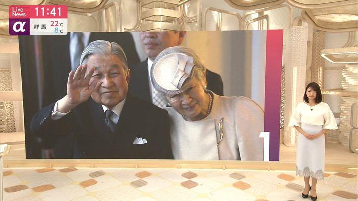 2019年04月17日三田友梨佳の画像11枚目
