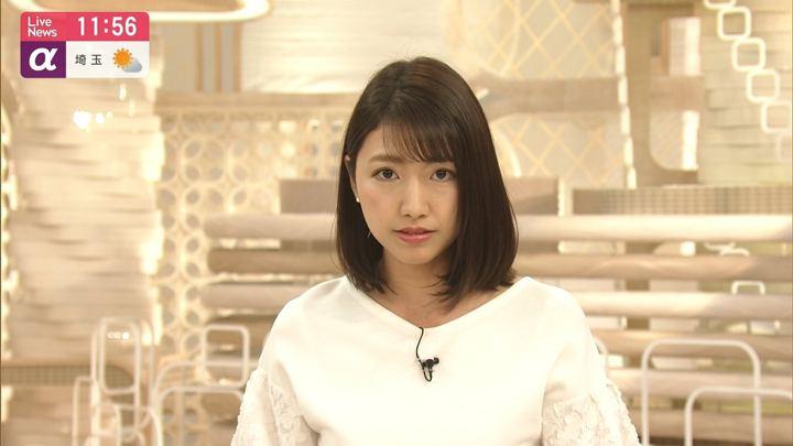 2019年04月17日三田友梨佳の画像19枚目