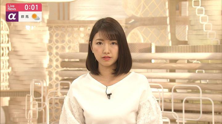 2019年04月17日三田友梨佳の画像21枚目