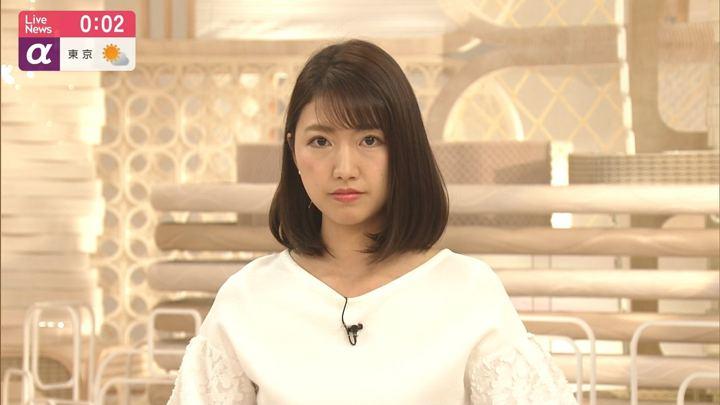 2019年04月17日三田友梨佳の画像22枚目