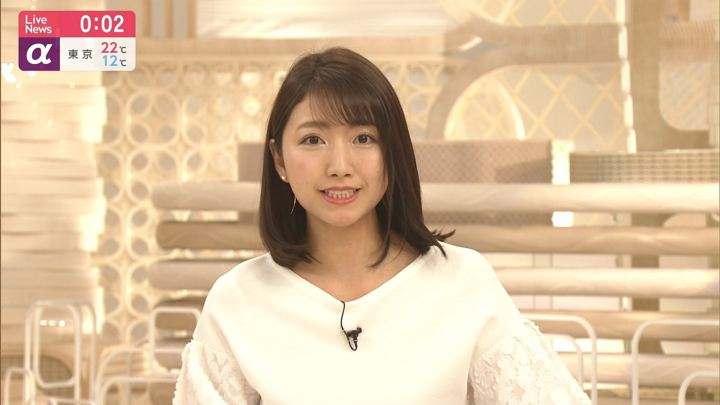 2019年04月17日三田友梨佳の画像23枚目