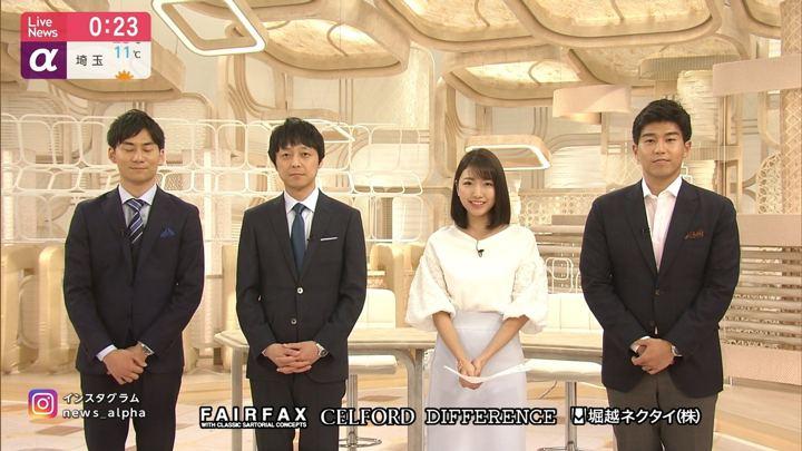 2019年04月17日三田友梨佳の画像33枚目