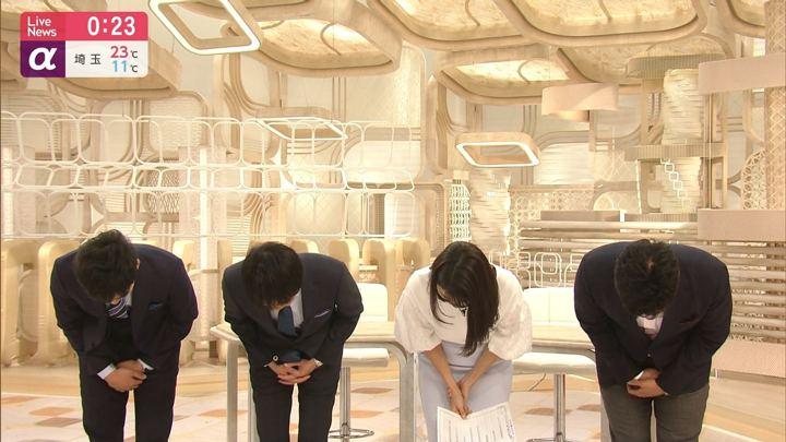 2019年04月17日三田友梨佳の画像34枚目