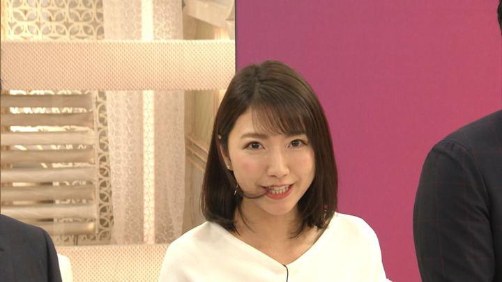 2019年04月17日三田友梨佳の画像35枚目