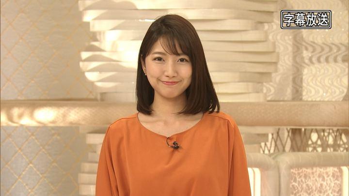 2019年04月22日三田友梨佳の画像04枚目