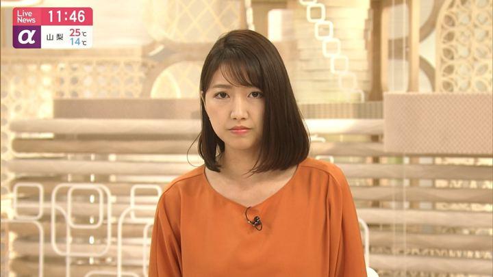 2019年04月22日三田友梨佳の画像12枚目