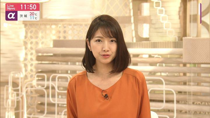 2019年04月22日三田友梨佳の画像14枚目