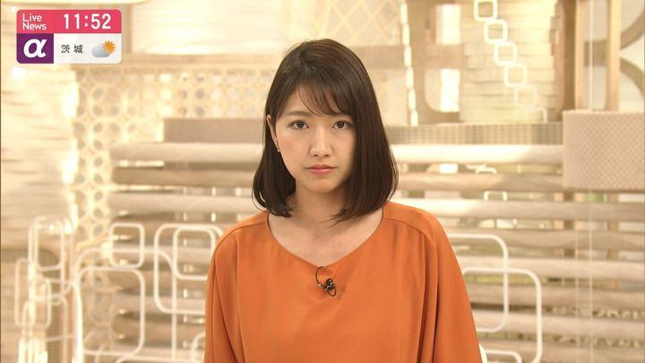 2019年04月22日三田友梨佳の画像17枚目