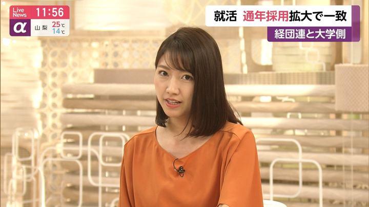 2019年04月22日三田友梨佳の画像21枚目