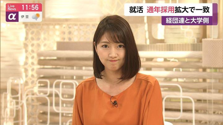 2019年04月22日三田友梨佳の画像22枚目