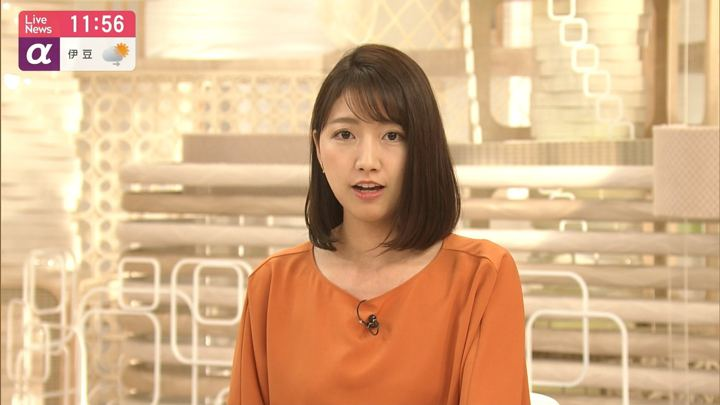 2019年04月22日三田友梨佳の画像23枚目