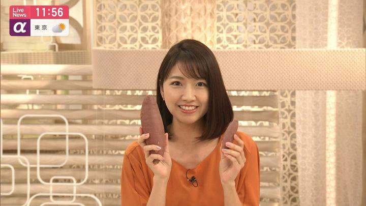 2019年04月22日三田友梨佳の画像24枚目
