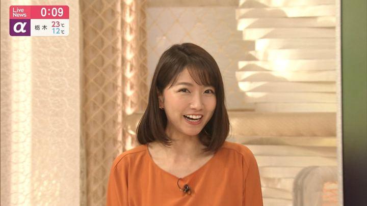2019年04月22日三田友梨佳の画像37枚目