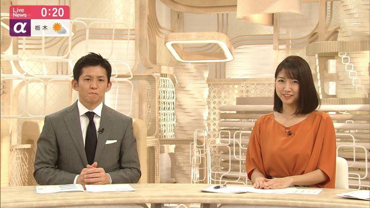 2019年04月22日三田友梨佳の画像41枚目