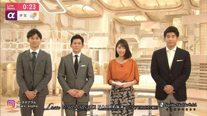 2019年04月22日三田友梨佳の画像42枚目