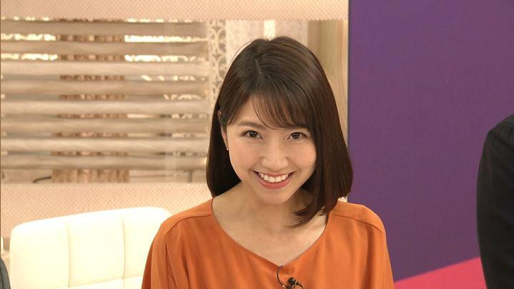 2019年04月22日三田友梨佳の画像44枚目
