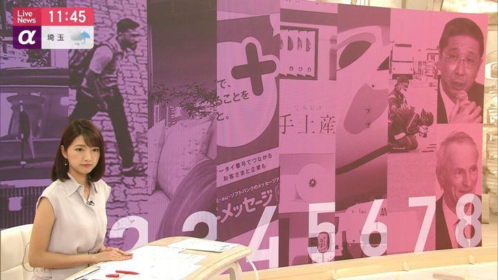 2019年04月23日三田友梨佳の画像12枚目