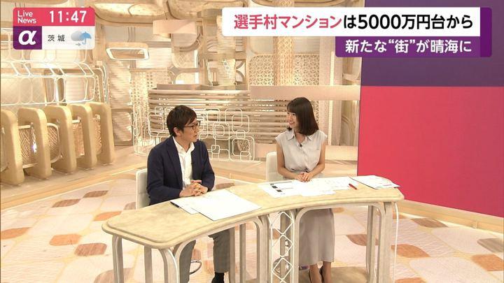 2019年04月23日三田友梨佳の画像13枚目