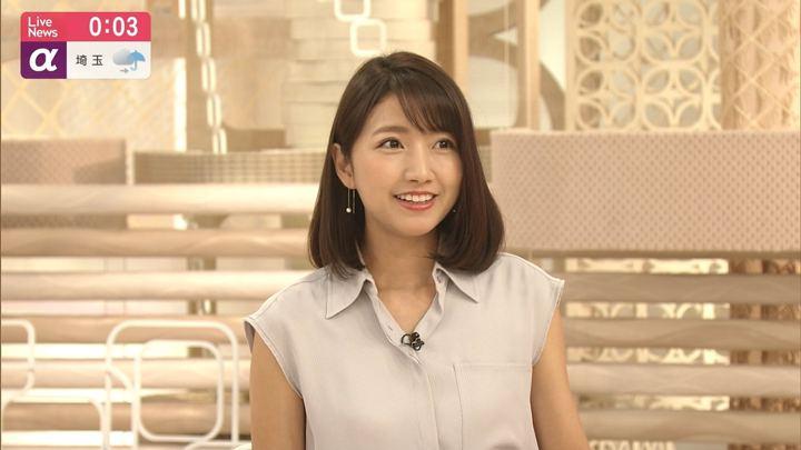 2019年04月23日三田友梨佳の画像29枚目