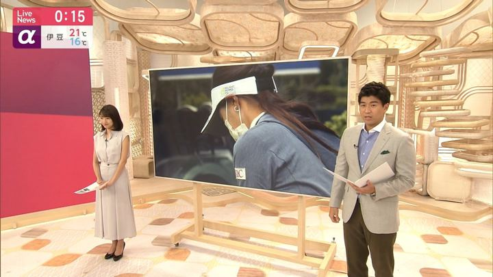 2019年04月23日三田友梨佳の画像33枚目