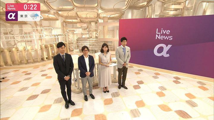 2019年04月23日三田友梨佳の画像34枚目