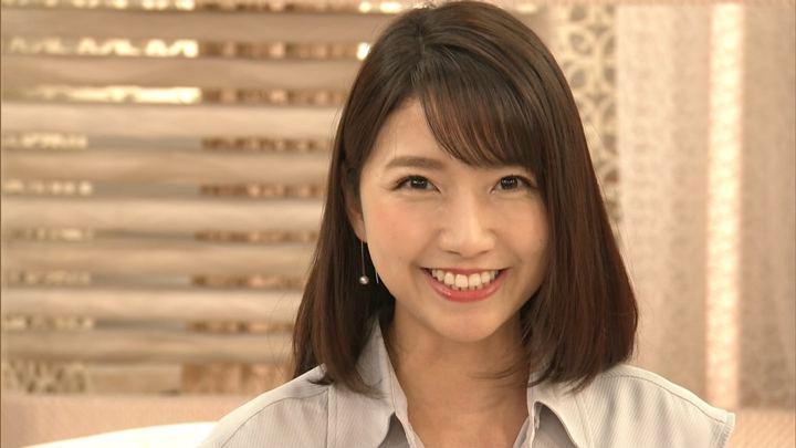 2019年04月23日三田友梨佳の画像39枚目
