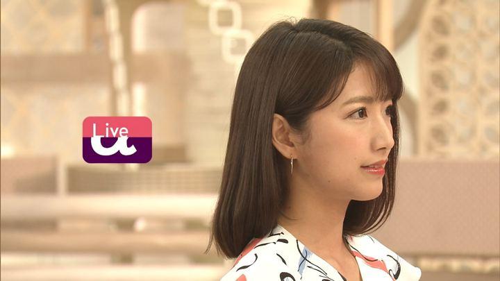 2019年04月25日三田友梨佳の画像04枚目