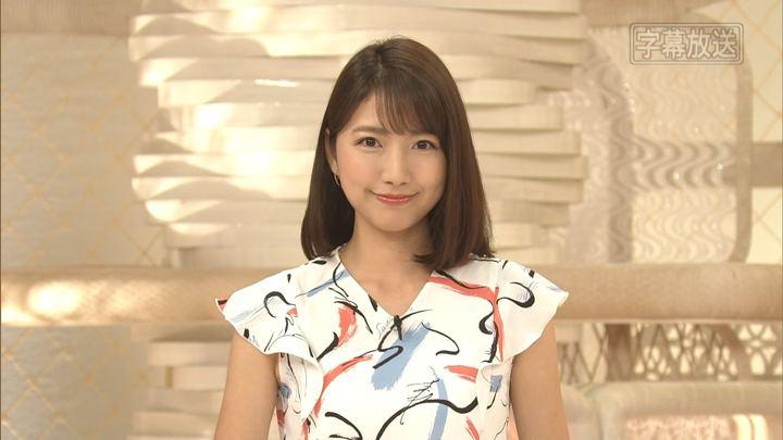 2019年04月25日三田友梨佳の画像07枚目