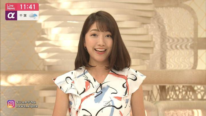 2019年04月25日三田友梨佳の画像10枚目
