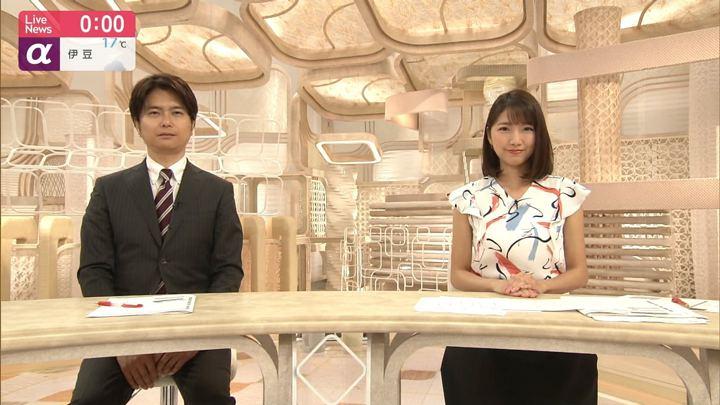 2019年04月25日三田友梨佳の画像22枚目