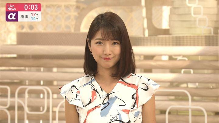 2019年04月25日三田友梨佳の画像24枚目