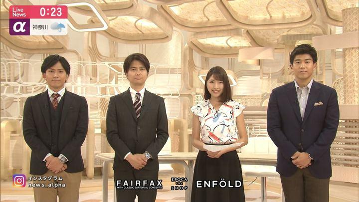 2019年04月25日三田友梨佳の画像30枚目