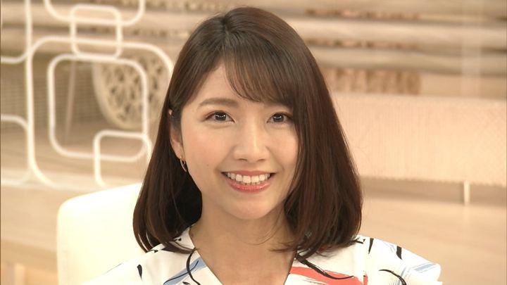 2019年04月25日三田友梨佳の画像32枚目
