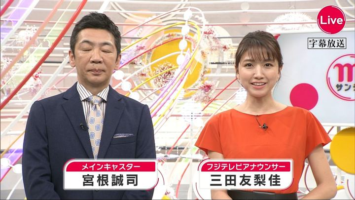 2019年04月28日三田友梨佳の画像02枚目
