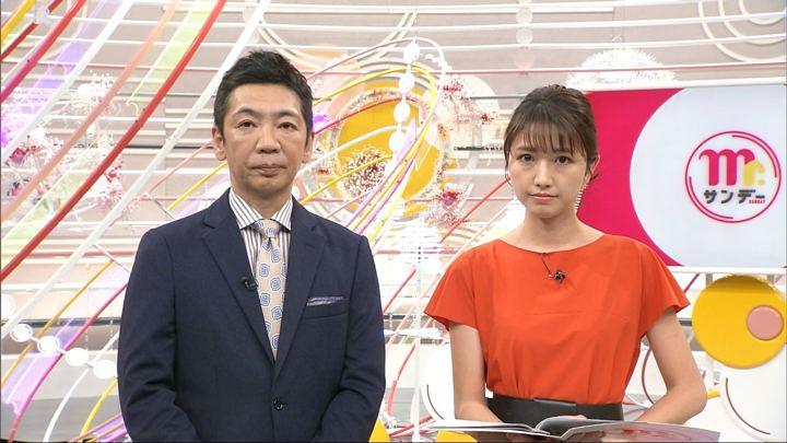 2019年04月28日三田友梨佳の画像04枚目