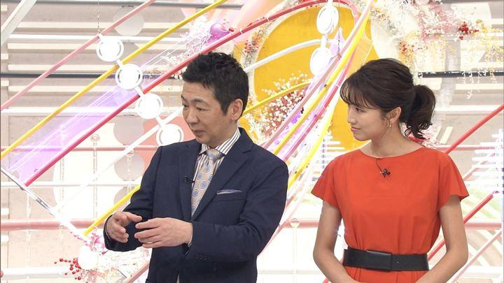 2019年04月28日三田友梨佳の画像09枚目
