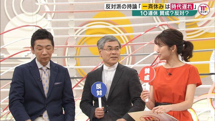 2019年04月28日三田友梨佳の画像12枚目