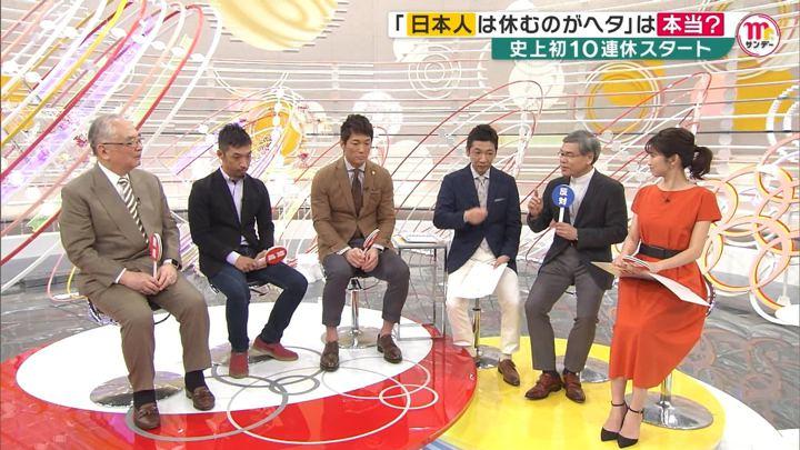2019年04月28日三田友梨佳の画像16枚目