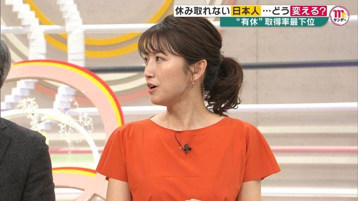 2019年04月28日三田友梨佳の画像21枚目