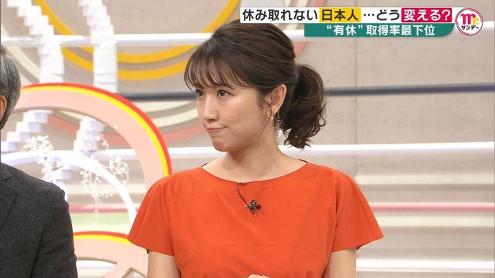 2019年04月28日三田友梨佳の画像22枚目