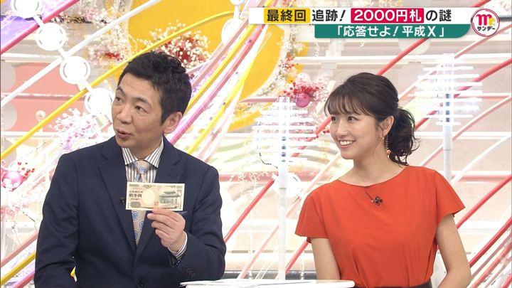 2019年04月28日三田友梨佳の画像24枚目