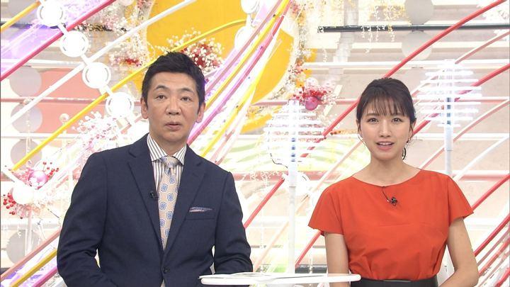 2019年04月28日三田友梨佳の画像26枚目